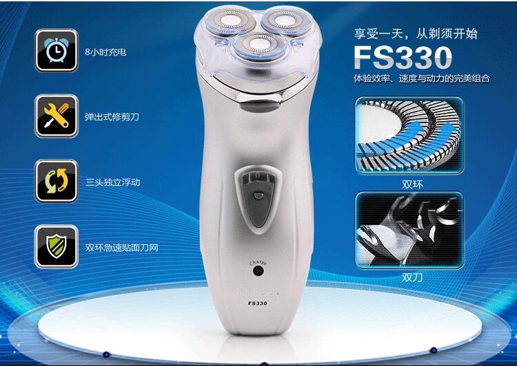 Men's Shaver Travel Rechargeable Electric Shaver electric razor Beard Trimmer Men Shaving barbeador de barbear US EU Charger(China (Mainland))