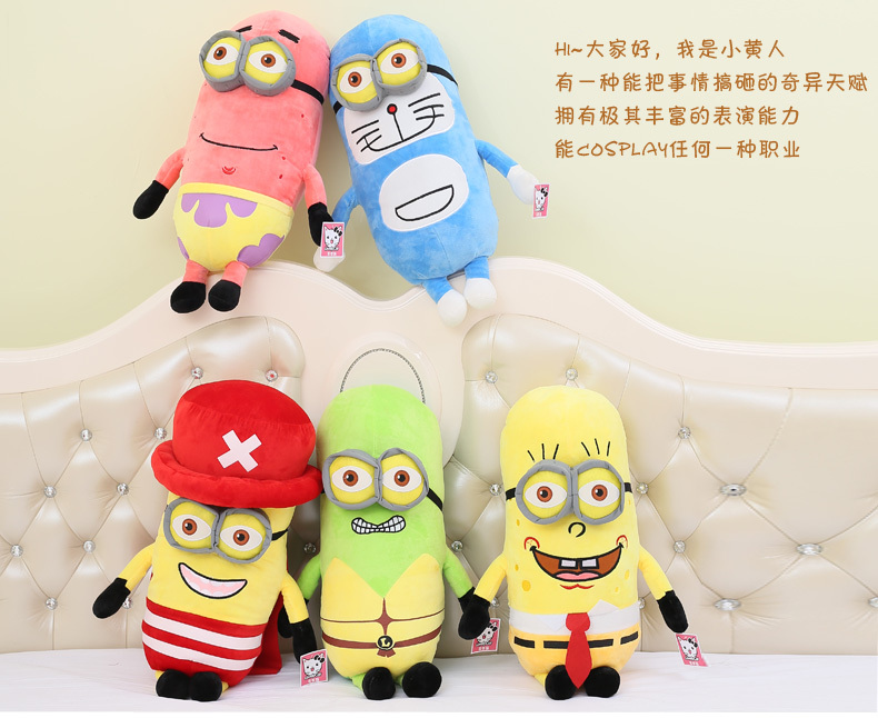 Hot Seeling Free Shipping 60cm Despicable Me Cosplay Minions Big Plush Toys Soft Stuffed Baby Dolls Best Gift(China (Mainland))