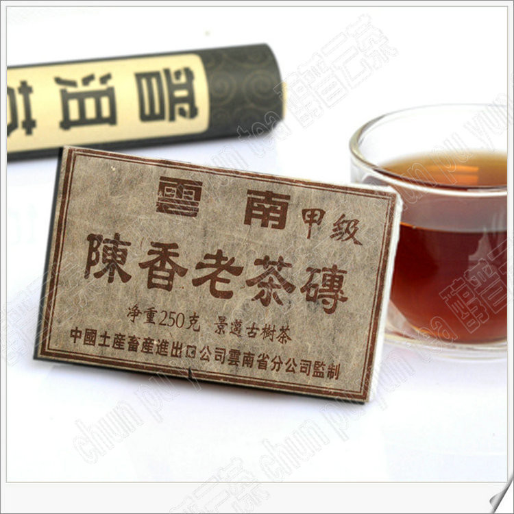 Yunnan Pu'Er tea Ripe tea 10years old brick dusted aroma healthiest drink Good for losing weight Freeshipping(China (Mainland))