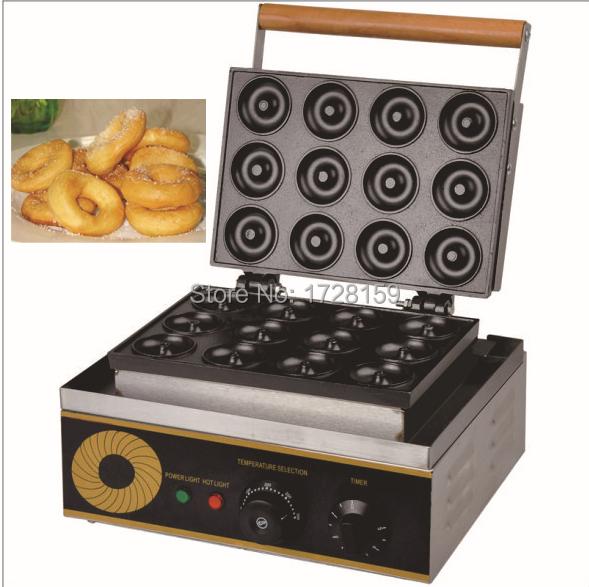 small donut machine