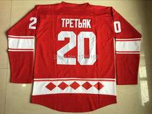 100% Embroidery #20 Vladislav Tretiak 1980 Olympics epic match-up JERSEY CCCP Soviet Union Ice Hockey Jersey Red White S-XXXL(China (Mainland))