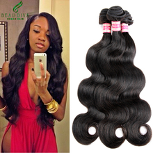 Hot Malaysian Virgin Hair Body Wave 4pcs Rosa Hair Products Malaysian Body Wave 7A Unprocessed Virgin Hair Human Hair Extensions(China (Mainland))