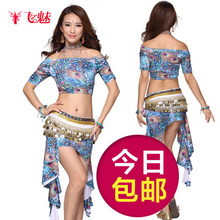 belly dance costumes short sleeved suit the new spring and summer sexy belly dance skirt suit practice exercise suit