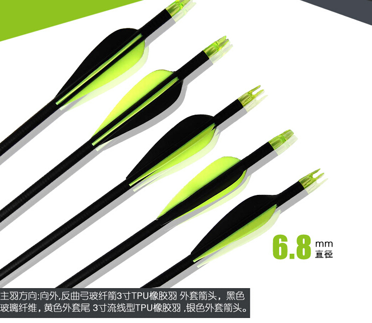 12pcs pack 6 8 mm diameter is 77 cm longSteel Point Fiberglass Hunting Arrows for Compound