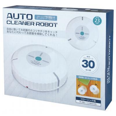Super Gift Toy for 2015 New Auto sweep Cleaner Robot Microfiber Smart Robotic Mop Automatical Dust Cleaner(China (Mainland))