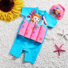 Детский купальник, плавающий купальник, Цельный купальник для маленькой девочки, плавное Купание и плавание, костюм, платье для маленькой д...(China)