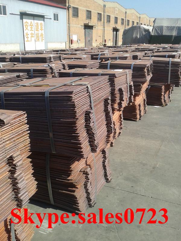 Copper Cathode 99,97% -99.99% grade A(China (Mainland))