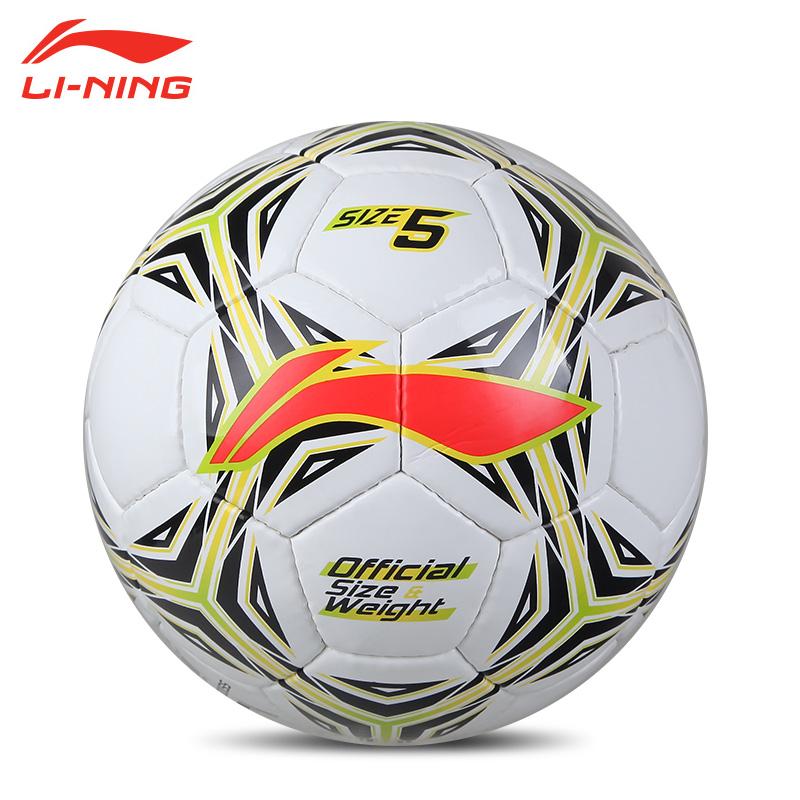 Durable li-ning Standard Soccer Ball Size 5 Training Balls Football Ball PVC Soccerball For Match&Teaching Free Shipping(China (Mainland))