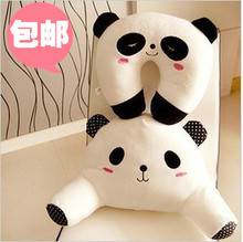 Cartoon Chair Cushion Seat Lumbar Pillow