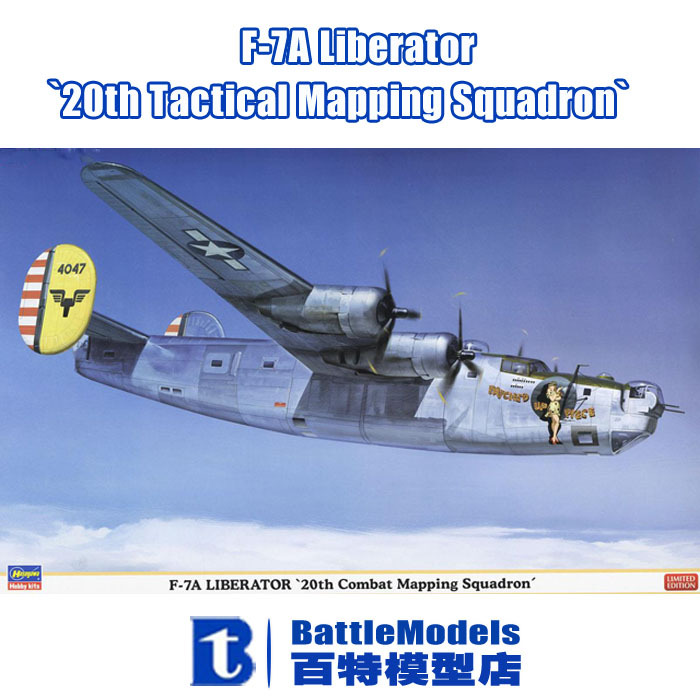 Фотография Hasegawa MODEL 1/72 SCALE military models #02114 F-7A Liberator `20th Tactical Mapping Squadron` plastic model kit