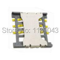 Push push Micro SIM holder M1501 - Electronic Components Distributor store