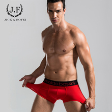 High quality men's boxer shorts Korean brand trunk MICRO FIBER solid colors sexy underwear large size XXL cuecas Mid-rise retail(China (Mainland))