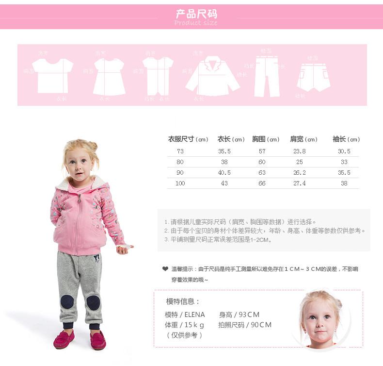 Скидки на Детские девушки зимнее пальто теплый linning для малышей девушки с капюшоном куртки 2015 новый одежда для новорожденных