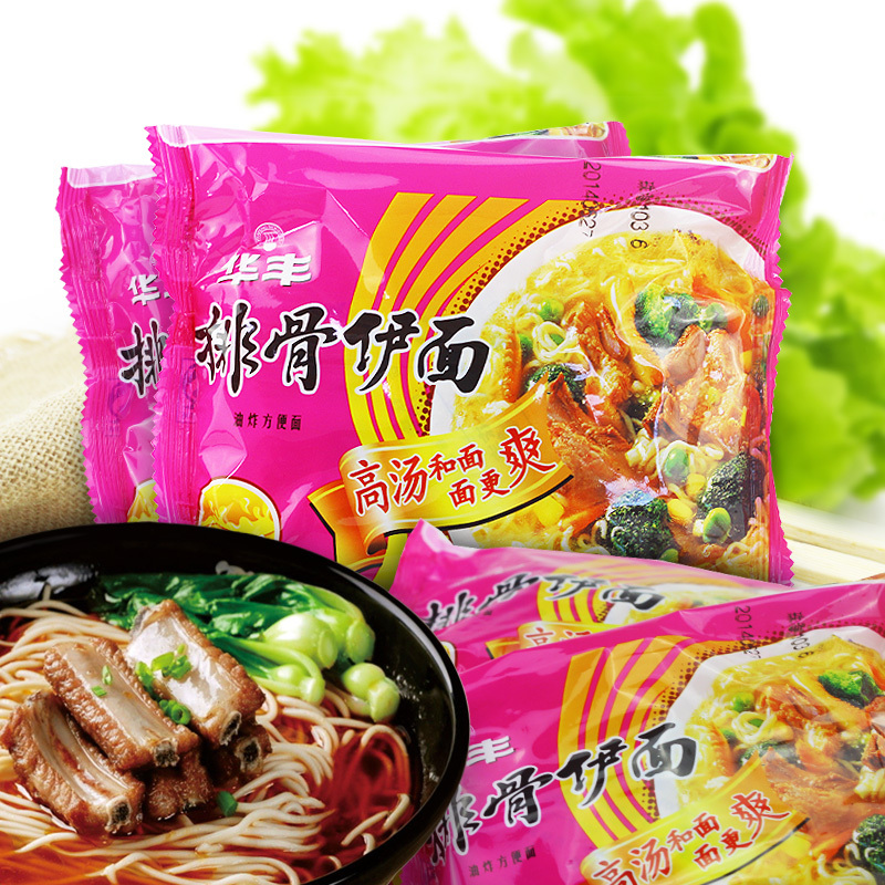 Pork ribs chinese instant noodles 5pcs/lot chinese food pork ribs flavor fast noodles food 2F83(China (Mainland))