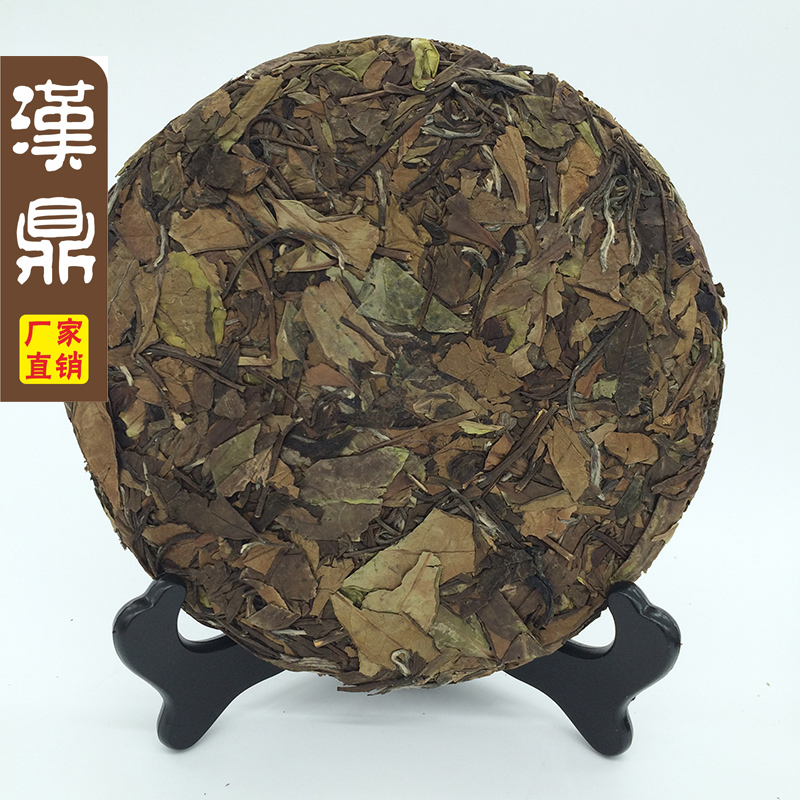 20-year-old white tea 350g old trees Relied tea - fuding white tea trees vintage white tea cake pure material free shipping(China (Mainland))