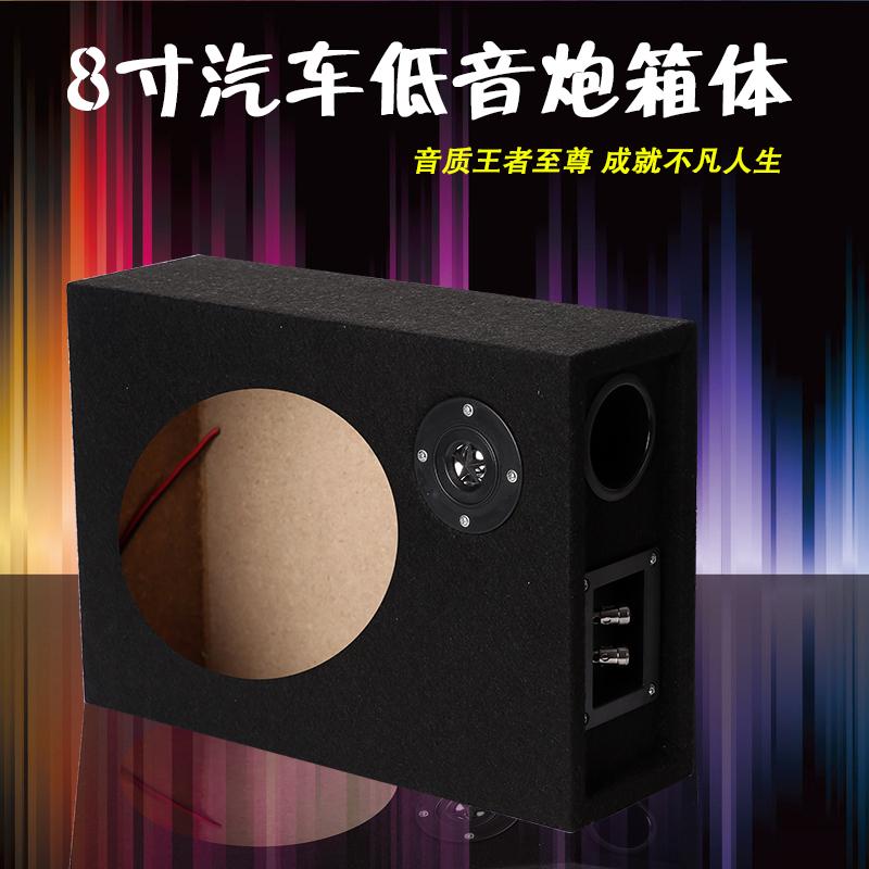 Car audio subwoofer 8 speaker wooden box bass box speaker refires passive box body shell(China (Mainland))