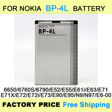 Free Shipping BP-4L BP 4L Mobile Phone Battery Batteries for NOKIA E61i E63 E90 E95 E71 6650F N97 N810 E72 Free Shipping