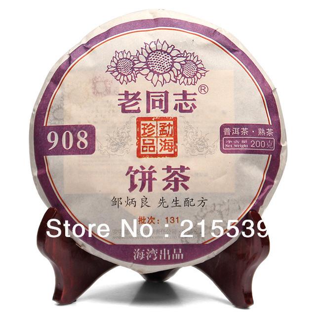 GRANDNESS 2013 yr Haiwan 908 Lao Tong Zhi Puer Tea Yunnan Haiwan Old Comrade Haiwan