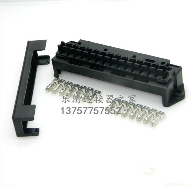online get cheap automotive fuse terminals aliexpress com 15 way auto fuse box assembly terminals and 4pcs relay seats dustproof fuse box fuse
