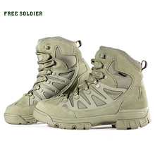 FREE SOLDIER outdoor tactical ankle boots,anti-slip, wear-resistant, suitable for hiking camping and sports shoes(China (Mainland))