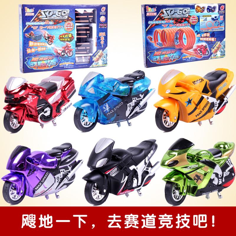Free shipping inertia slot motorcycle toy set child toys(China (Mainland))