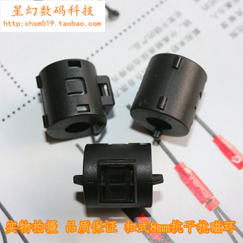 Jamming ferrite core-shell button ring inner diameter 8mm 8mm magnetic degaussing magnetically shielded VGA cable(China (Mainland))