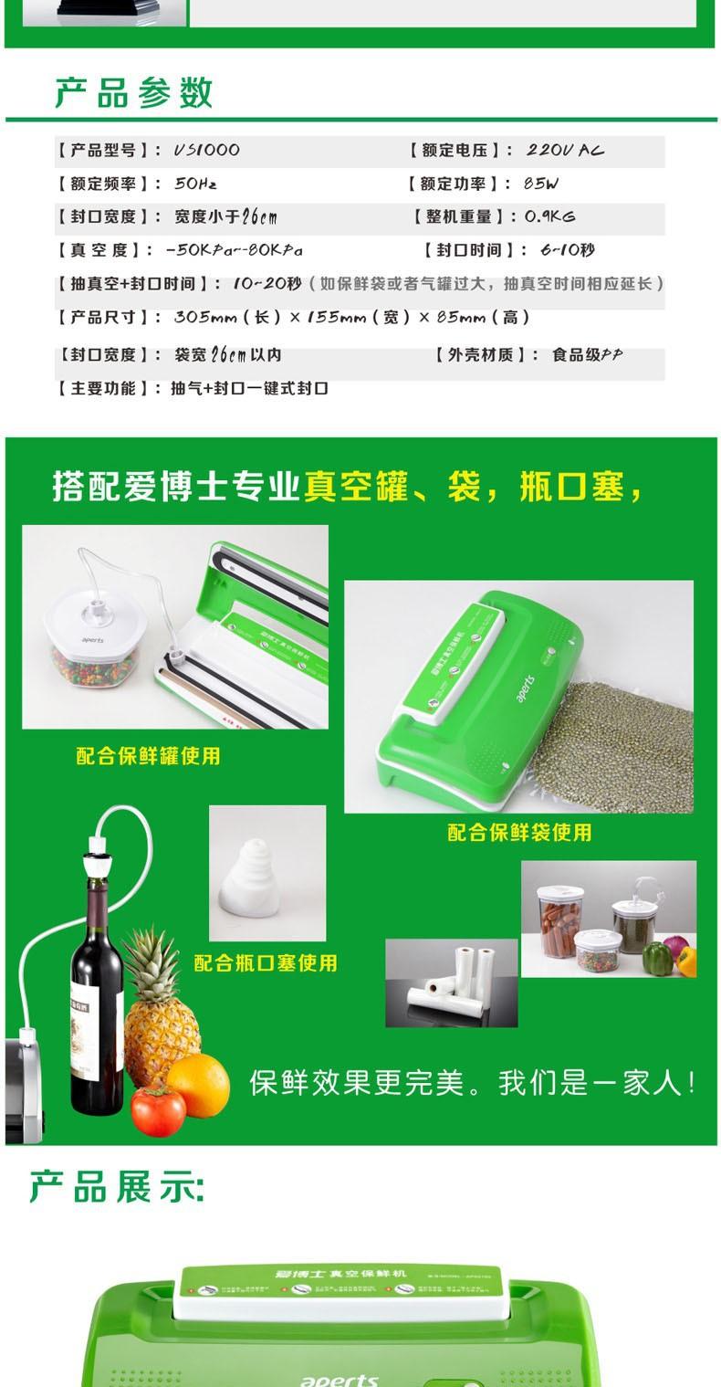 полностью автоматическая небольшой питания упаковочная машина закаточная машина для коммерческих дым чая, ламинатор