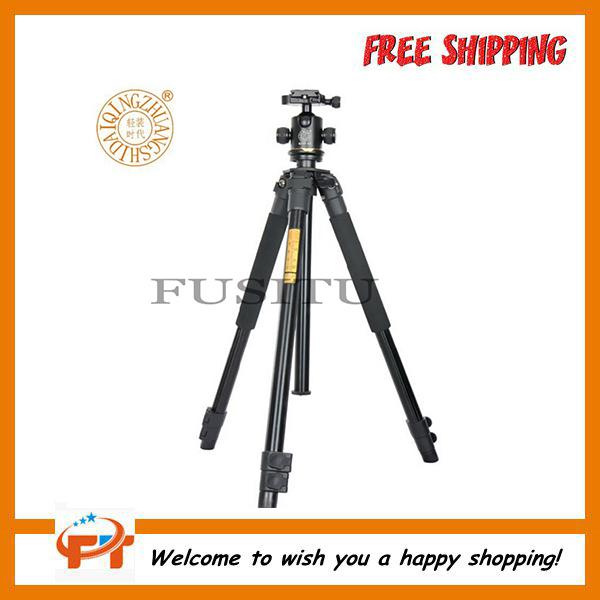 Free Shipping QZSD Q360 Professional SLR photographic tripod portable travel digital tripod with Ball Head(China (Mainland))