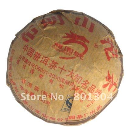 Чай Пуэр 2008 Brown Mt Organic Pu-erh Ripe Tea Tuo Cha 100g 2008 Mt Pu'erh Tuo Cha 100g puerh 357g puer tea chinese tea raw pu erh sheng pu er free shippingtd39