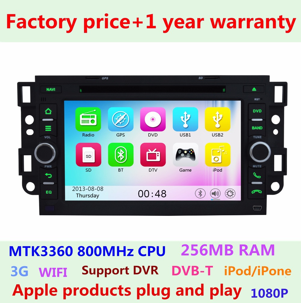 "8"" Car DVD Player for Chevrolet Daewoo Matiz Epica Spark Optra Captiva Tosca Aveo Kalos Gentra USB SD GPS Radio 1080P Stereo BT(China (Mainland))"