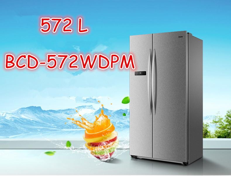 Гаджет  Household Side-by-Side Refrigerator Big refrigerator home good cool fridge free shipping to Russia None Бытовая техника
