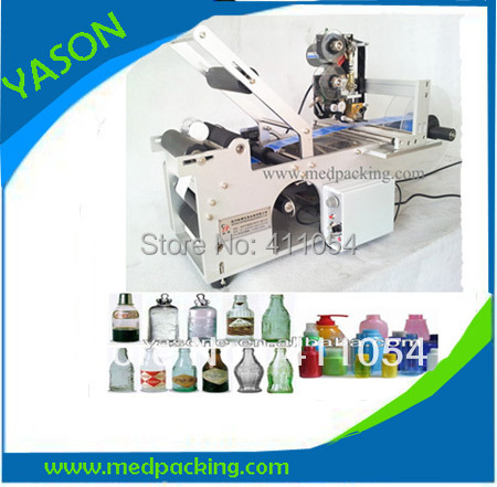 DHLFEDEX, High quanlity Round Bottle Labeling Machine date coder YS31231 - Packing Machinery store
