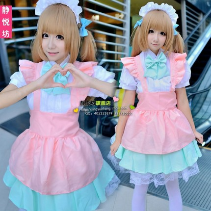 Uniform Temptation Sexy Uniforms Cosplay Candy Color Meidofuku Apron Dress French Maid Evening Dress Costume(China (Mainland))