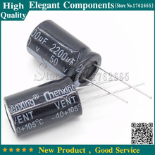 Buy 10PCS 50V 2200UF 2200UF 50V Aluminum electrolytic capacitor Size 16*25MM 50 V / 2200 UF Electrolytic capacitor for $2.84 in AliExpress store