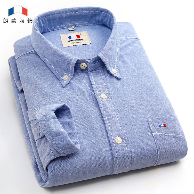 Гаджет  free shipping 2014 new men spring autumn shirts solid color long-sleeve dress shirts oxford casual shirt patchwork 100% cotton None Одежда и аксессуары
