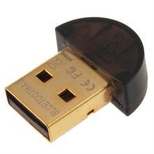 1 pcs 20M 3Mbps  Bluetooth V4.0  Mini USB  Dongle Dual Mode Wireless Adapter Device  C1(China (Mainland))