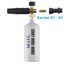 Free Shipping Karcher Pressurre Washer Compatible Snow Foam Lance for Karcher K Series Pressure Washers(China (Mainland))