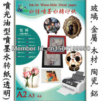 20 pieces clear color+20 pieces white color,A4 size,inkjet water transfer paper,inkjet water slide decal paper
