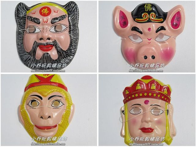 Cartoon mask plastic mask