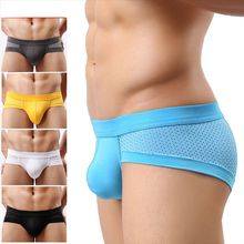 The New Men's Fashion Low-Waist Underwears Sexy Breathable Men's Briefs  High Quality Men's Shorts