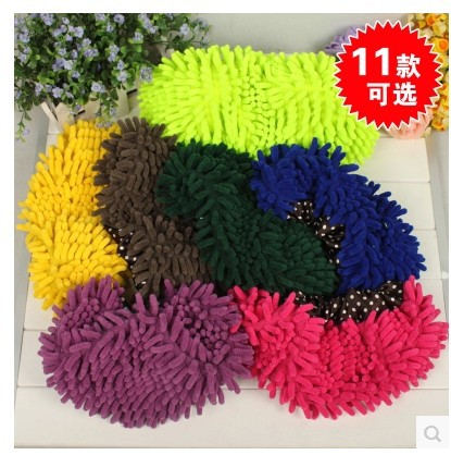Household items Family Day products Chenille lazy winter supplies washable shoe cleaner mopping the floor slippers wipe slippers(China (Mainland))