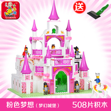 No original box Sluban Princess palace Educational Toys for girls children toys Building Blocks Sets DIY Brick lego compatible(China (Mainland))