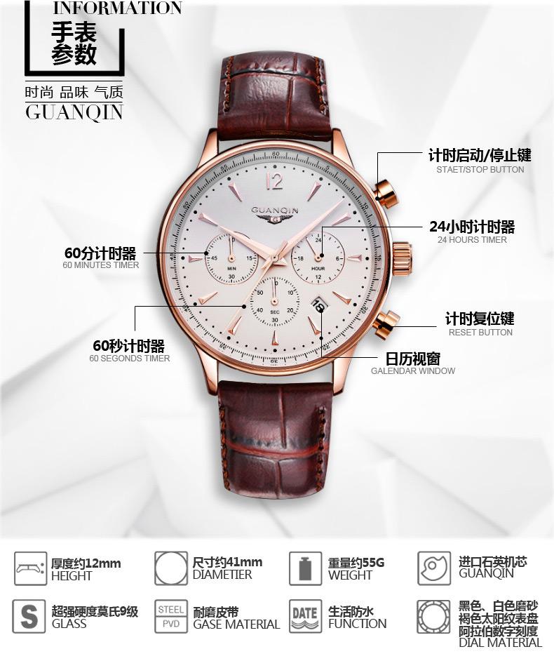 Watches Men Luxury original brand GUANQIN Sport Watches men Dress wristwatch Chronograph waterproof leather Quartz watches