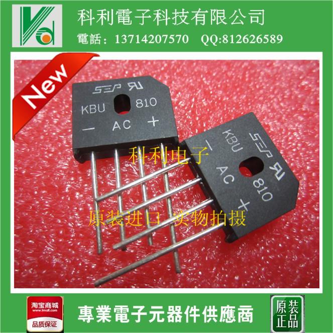 Free KBU810 DIP-4 8A 1000V Bridge Rectifier 10Pcs /lot New Original