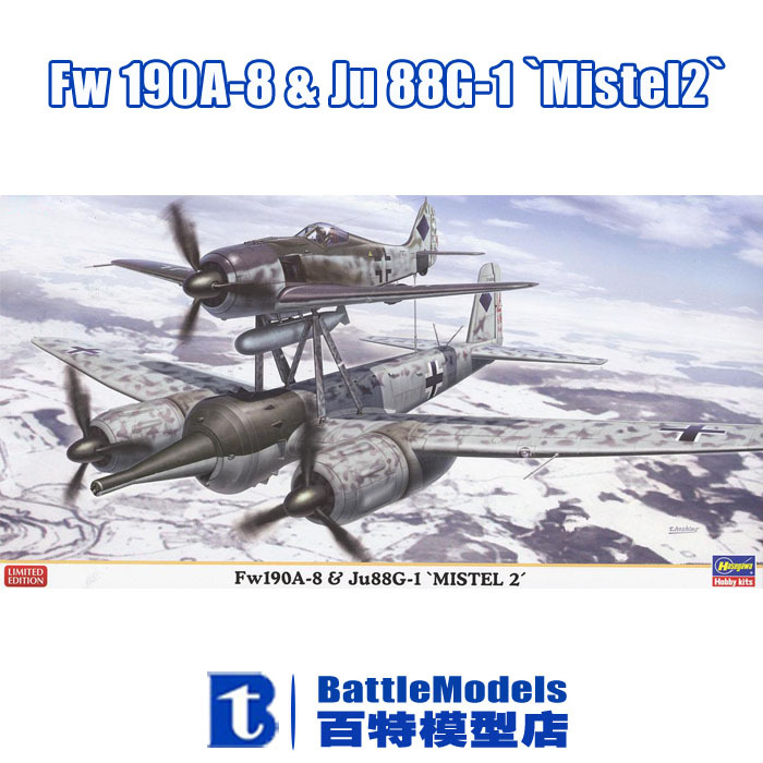Фотография Hasegawa MODEL 1/72 SCALE military models #02113 Fw 190A-8 & Ju 88G-1 `Mistel2` plastic model kit