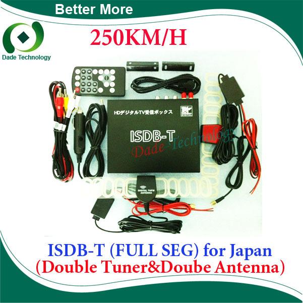 Dual Tuner dual Antenna Amplifier Car Mobile Digital TV Tuner Receiver box ISDB-T Full Seg for Japan ISDB-T(China (Mainland))