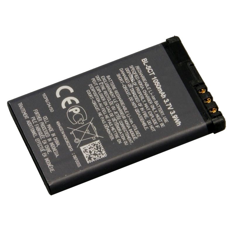 1020mAh Standard Full Capacity BL 5CT Cell Phone Batteries for Nokia 5220XM 6303C 6730C C3 01