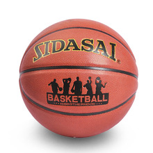 Basktball Sports Ball 7# Entertainment Factory Direct Wholesale and Retail Shop Agent Pu Basketball Sports Activities