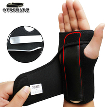 Removable Adjust Wristband Steel Wrist Brace Wrist Support Splint Fractures Carpal Tunnel Sport Sprain Mouse Hand Wristbands(China (Mainland))