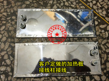 Non-calibration done stainless steel heating plate mica heating plate galvanized electric hot plate heating plate heating coil(China (Mainland))